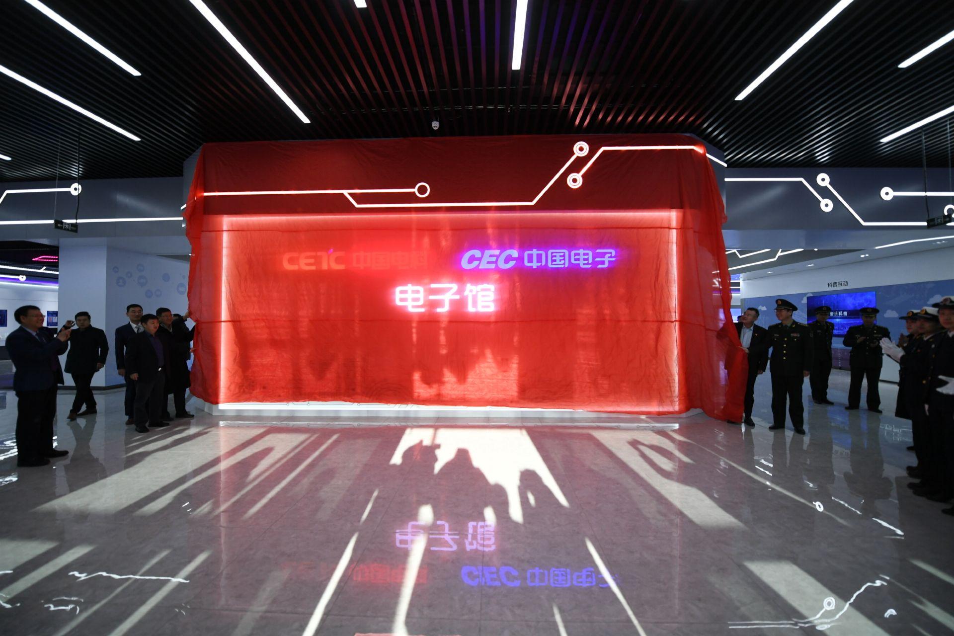 好消息丨黄河军事文化博览园电子馆正式开馆!