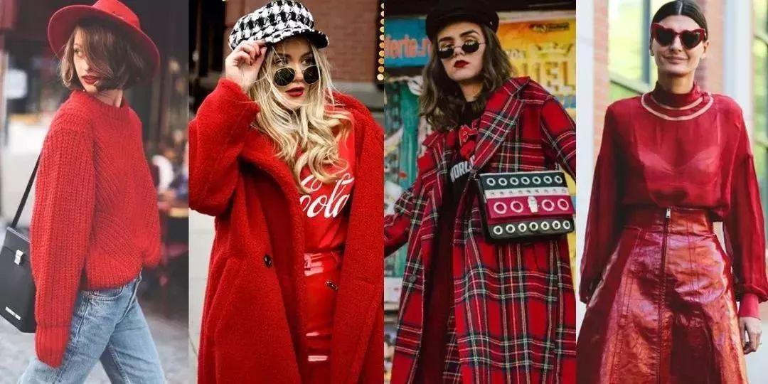 """秋冬红色最时髦?跟着秦岚、佟丽娅这么穿,让你""""红""""运当头一整年!"""