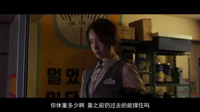 韩国票房狂轰4.69亿,观影人次破942万,林允儿影坛最轰动一次插图(6)