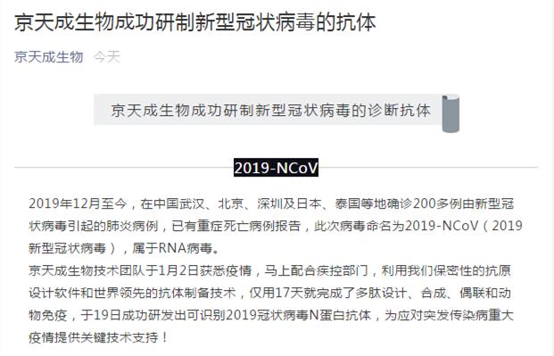 邪恶的南瓜娃娃北京一生物技术公司宣布成功研
