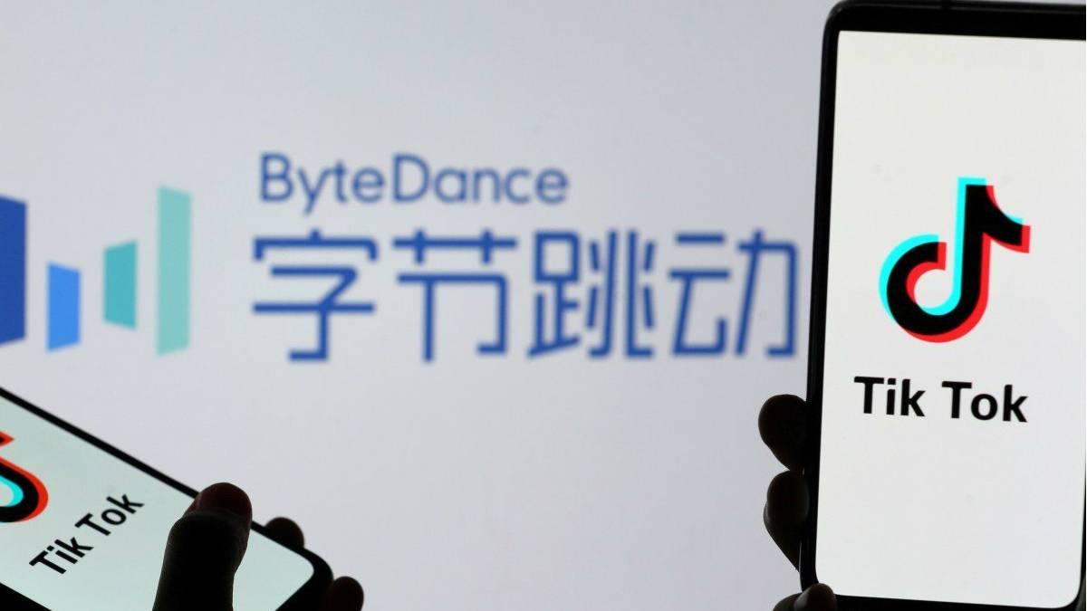 字节跳动组建千人游戏部门,要做带有中国奇幻元素的重度游戏_开发