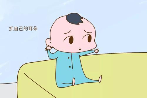 寶寶總愛抓耳朵是不是生病了?醫生教你從這6點來判斷