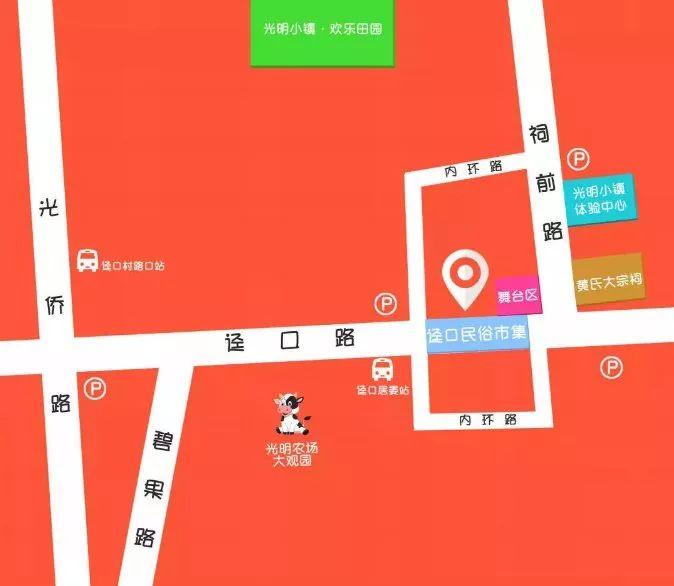 2020年孟海镇有多少人口_孟海镇中学图片
