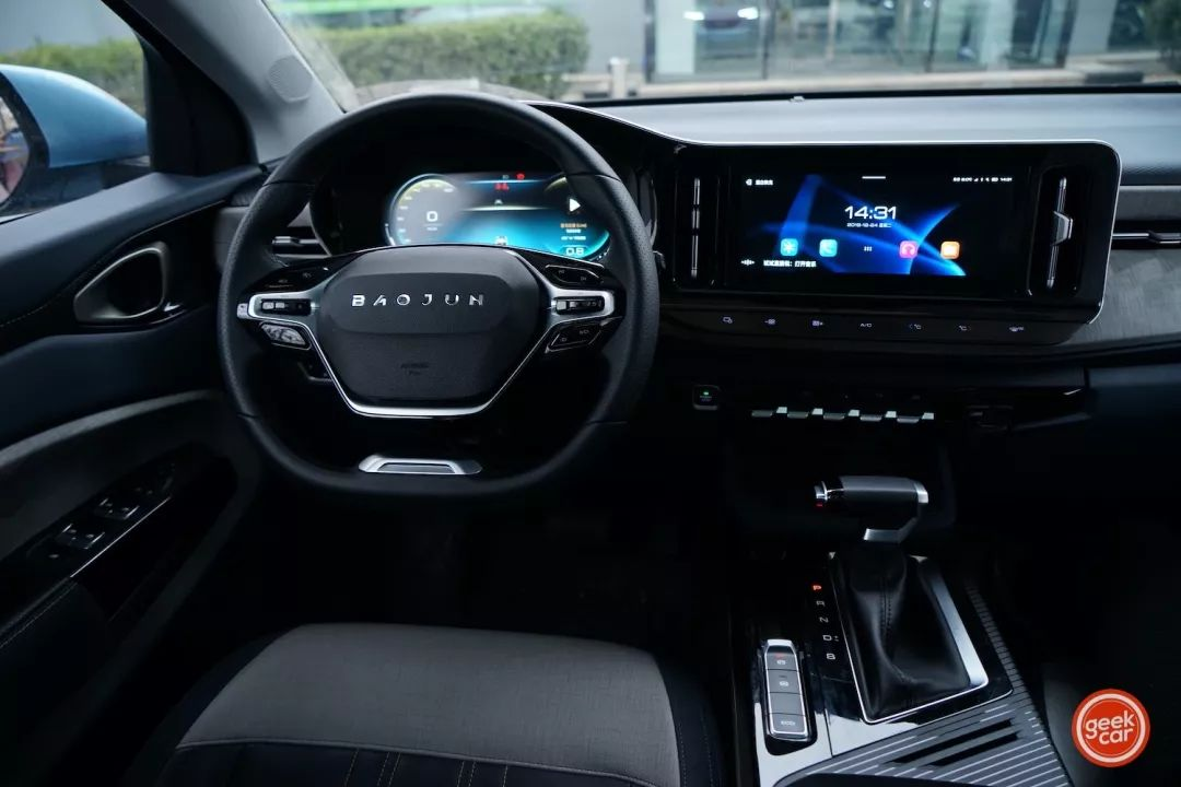 博泰擎 Mobile 评测:手机车联网会是车联网的未来吗?| 奇妙车机情报局