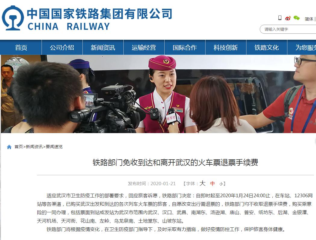 每经19点丨武汉市长呼吁外面的人不要到武汉;台湾、天津确诊共3