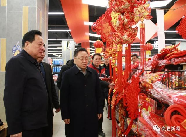 中达股份岚县:乔云检查春节期间市场供应和消