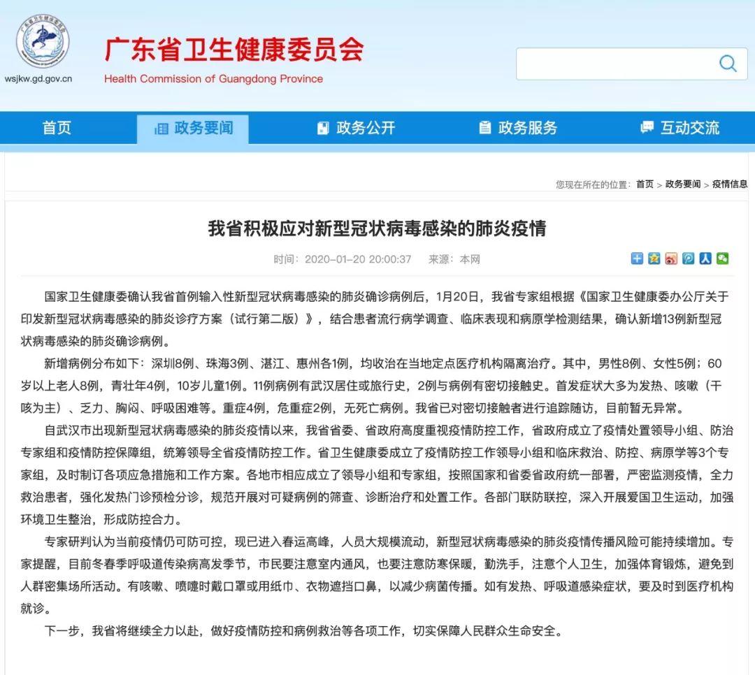 http://www.880759.com/zhanjianglvyou/16655.html