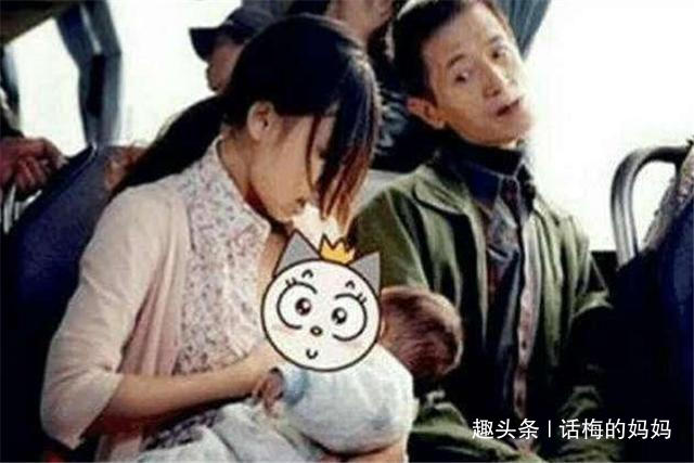 孩子因饥饿哭闹不止,宝妈无奈地铁上哺乳,却被男子嫌弃不体面?