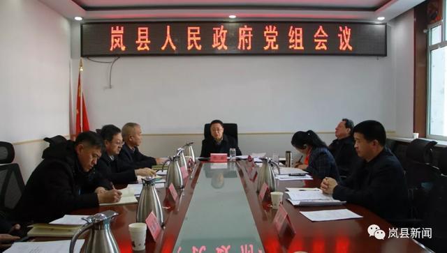 自来水变绿汤岚县县委副书记、县长乔云主持召
