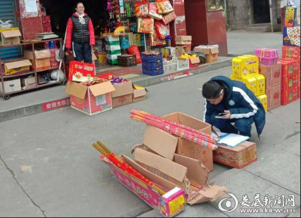张翰娜扎疑复合冷水江市开展节前禁燃禁炮联合