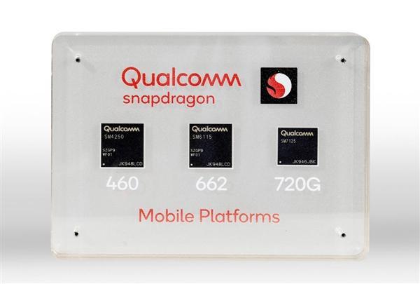 构建高效课堂高通发布全新4G SoC骁龙
