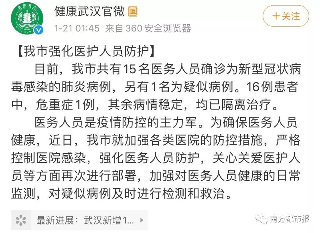 http://www.edaojz.cn/yuleshishang/443061.html