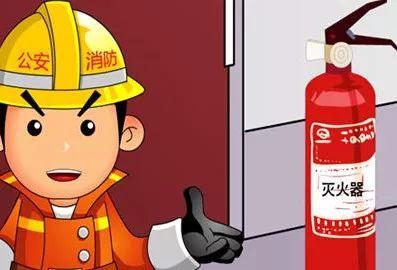 """消防""""蓝朋友""""教你如何安全使用干粉灭火器"""