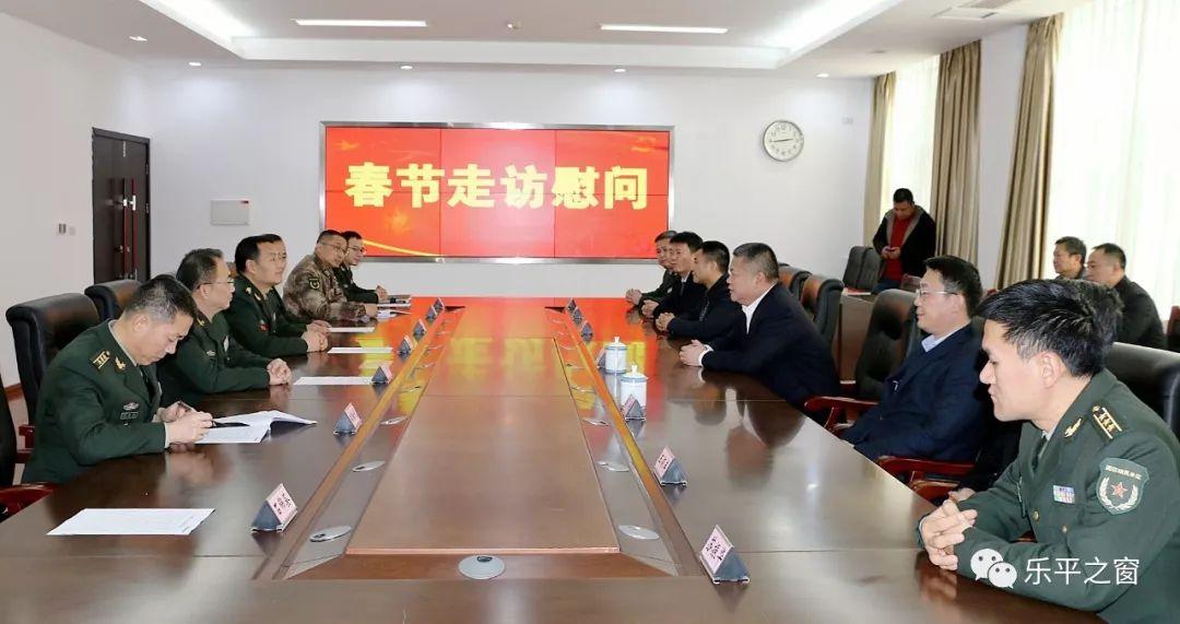 乐平市四套班子领导走访慰问景德镇军分区