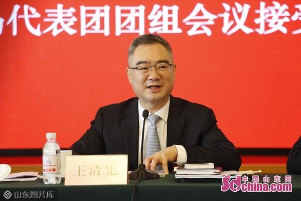《过故人庄》王清宪:青岛将以更高水平开放引