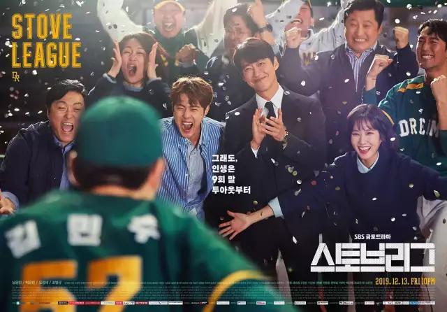 豆瓣高达9.4的超带感新剧,这一部才是韩国年度最佳!