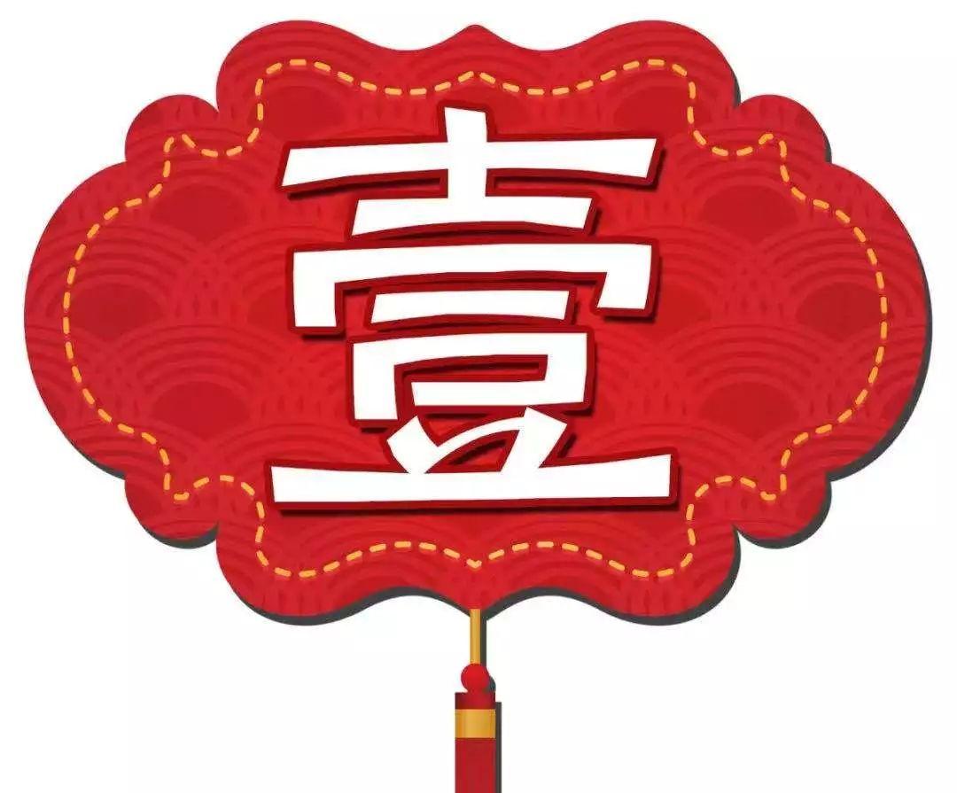 @全城的朋友 新春大回馈,请你看电影!川巷人家升级3.0食代!