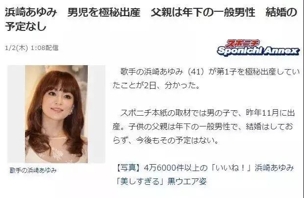 41岁一代歌姬,高龄未婚生子:不惧世俗的她,真是又酷又飒!