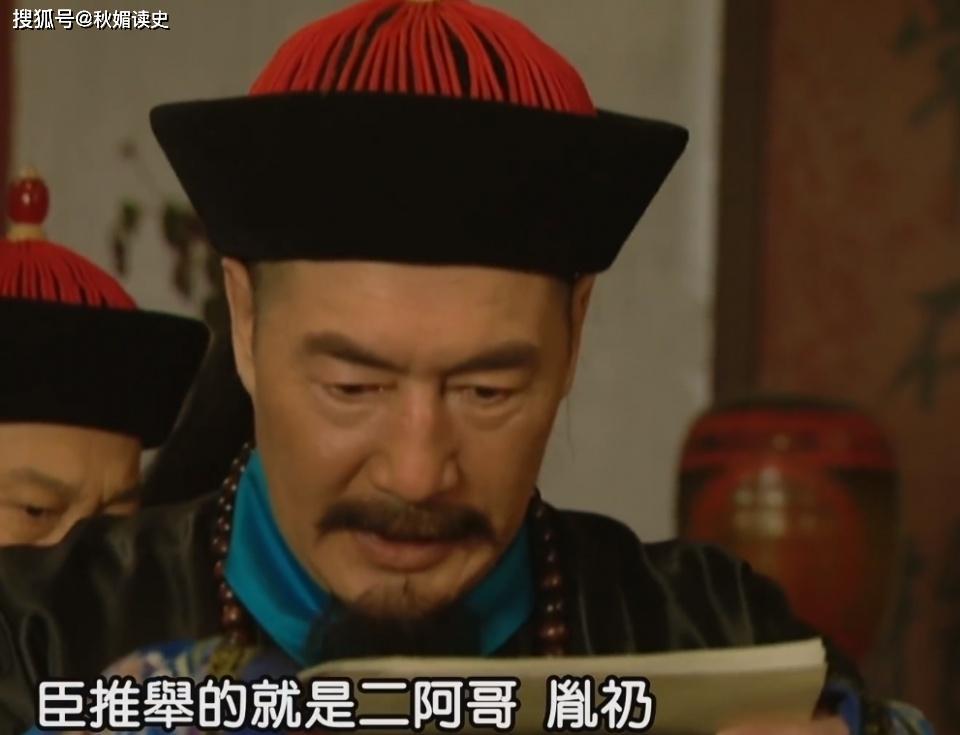 雍正王朝:大多数人举荐八爷为新太子,为何张廷玉却举荐胤礽?