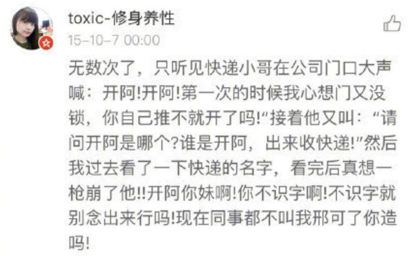 姓青的中国有多少人口_中国有多少老年人口