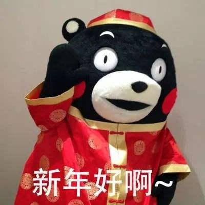 《大话西游2》新春装扮:兵器没点年味,都不好意思行走江湖了