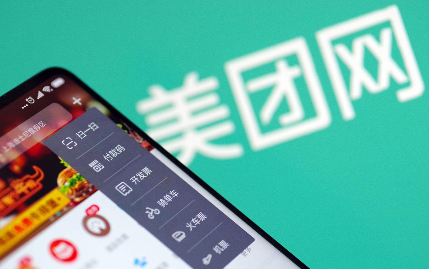 【钛晨报】美团联合创始人王慧文将正式退出公司具体管理事务;字节跳动游戏团队超过1000人,将于今年春季发布两款游戏