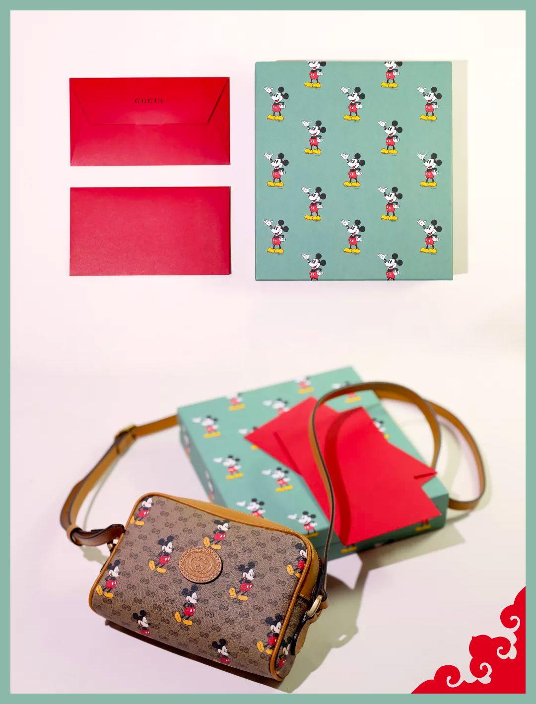 今天送红包 | 26个大牌新年礼物,一次看到够!