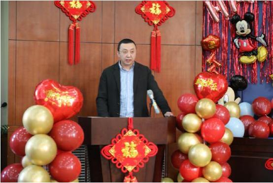 大连开发区检察召开2019年度总结大会暨迎新春联欢会