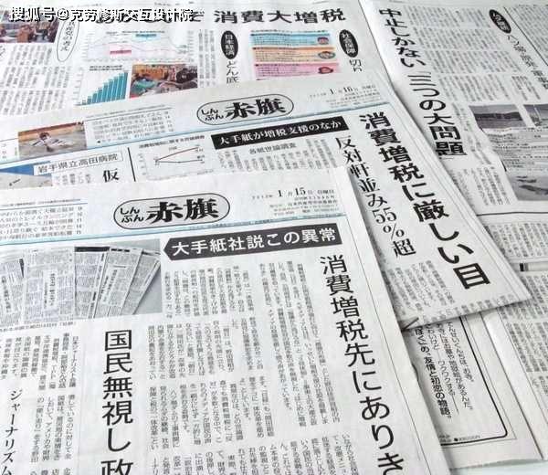 日本共产党变成社会民主党了吗?