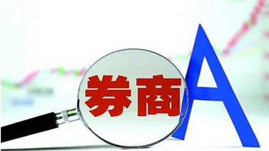 日语初级单词表2019年券商业绩预告:天风证券净