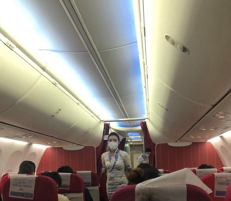 妻儿私通新型肺炎疫情扩散,海航要求空乘航班