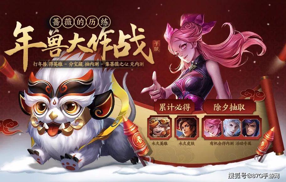 王者荣耀1.21更新,孙尚香星传说上新,暗隐猎兽者开放兑换!