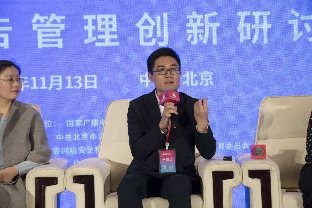 联合国世界粮食计划署中国办公室新闻官:公益广告是不可替代的宣传方式