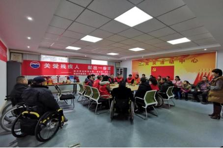 西安市扶危救困慈善公益基金会携手陕西华鼎酒业 为残疾人送温暖