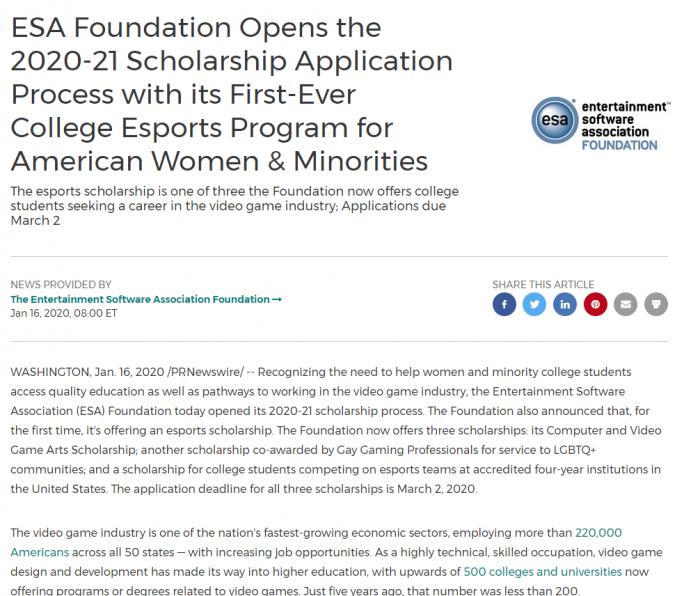 美国娱乐软件协会基金会宣布设立其首个电子竞技奖学金