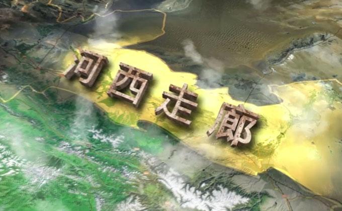 """叶舟:敦煌是我文学创作的""""钉子"""""""