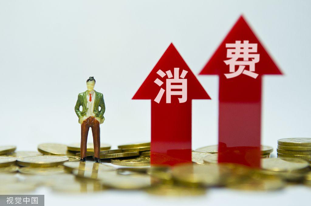 商务部:消费已连续六年成经济增长第一拉动力