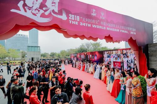 2019世界夫人全球总决赛广西赛区