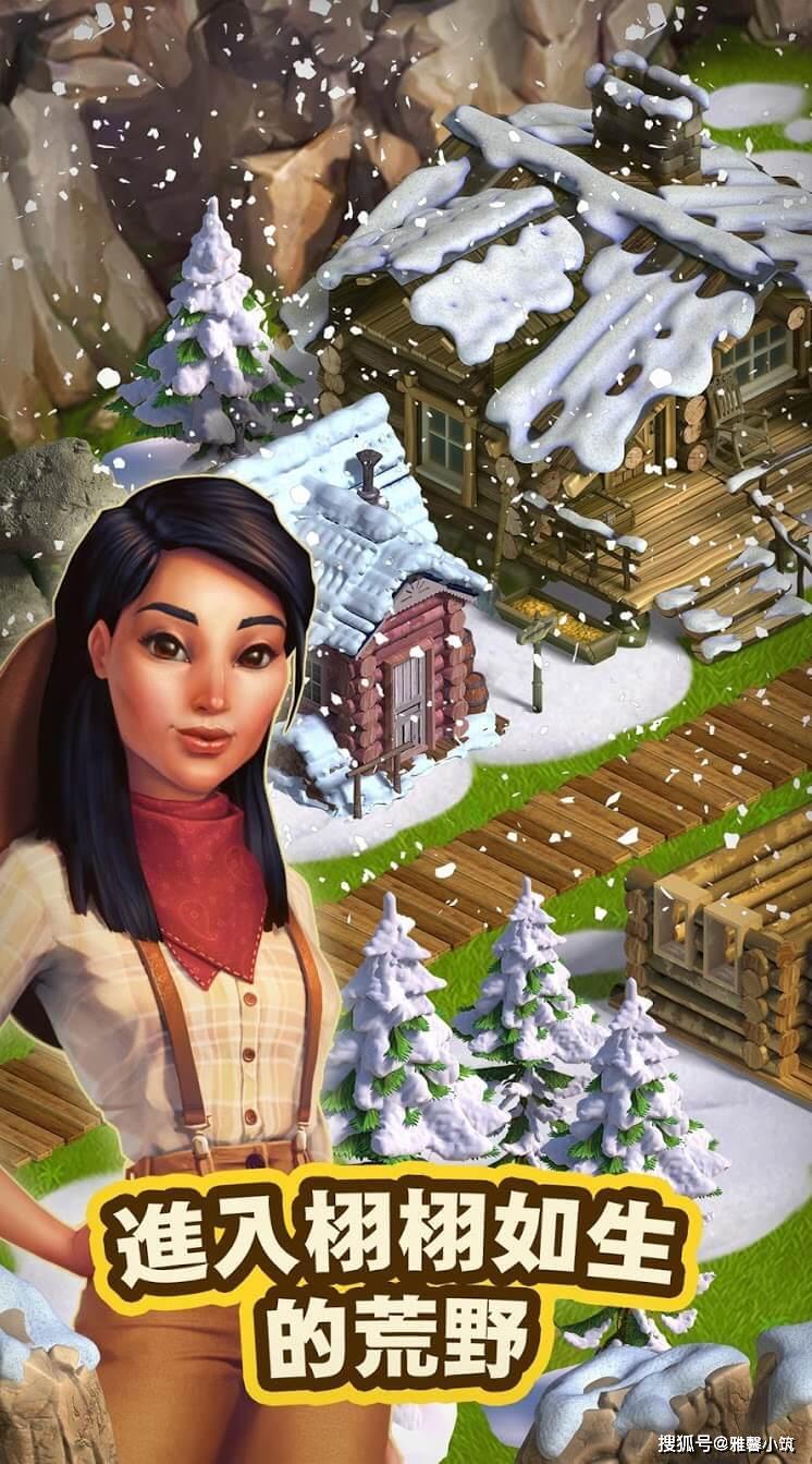 美国淘金梦《klondike》打造栩栩如生的农场题材模拟经营游戏