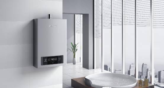 消费者:第三次选购燃气热水器选择了林内 追求的是轻奢的洗浴享受