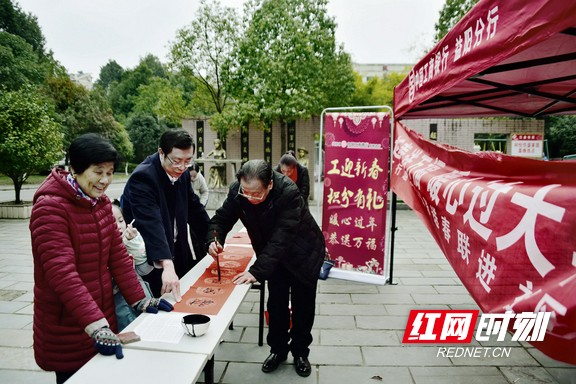 重庆人民网新春走基层 | 益阳:工商银行高新支