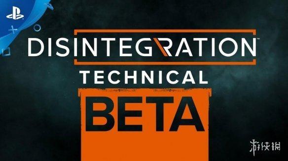 科幻射擊游戲《瓦解》測試預告片發布B測即將開啟