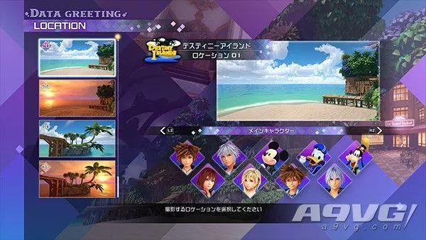 """《王国之心3》DLC""""Re Mind""""公开一波新截图与追加要素介绍"""