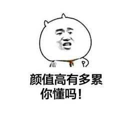 """《神武4》手游卡通头像秀H5,""""低调""""秀颜值"""