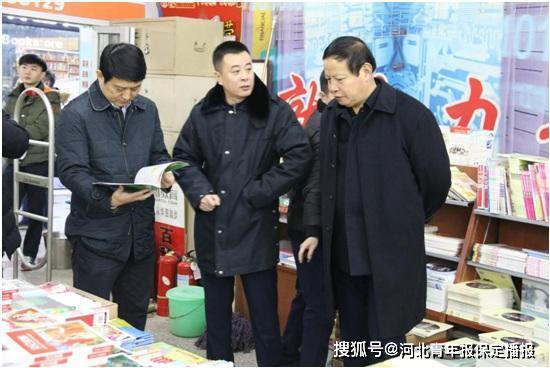 保定市文化广电和旅游局组织开展文化市场检查