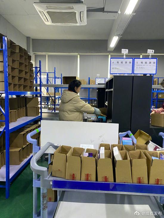 http://www.xqweigou.com/dianshangrenwu/102304.html