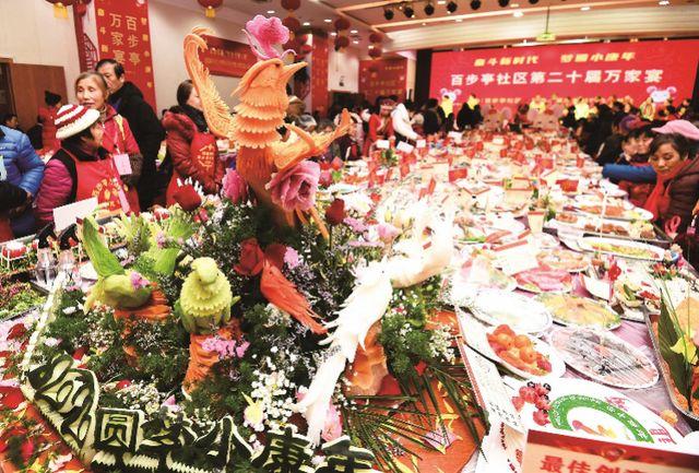 中国企业500舆论热议的武汉万家宴:从百家宴而