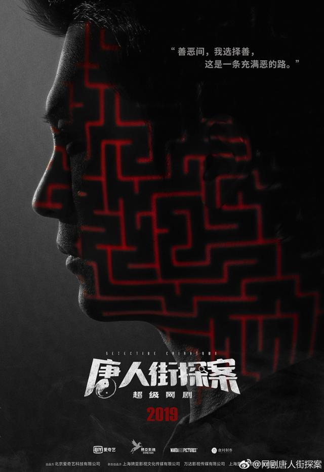 《唐人街探案》中为什么电竞职业选手都用雷蛇耳机玩吃鸡?