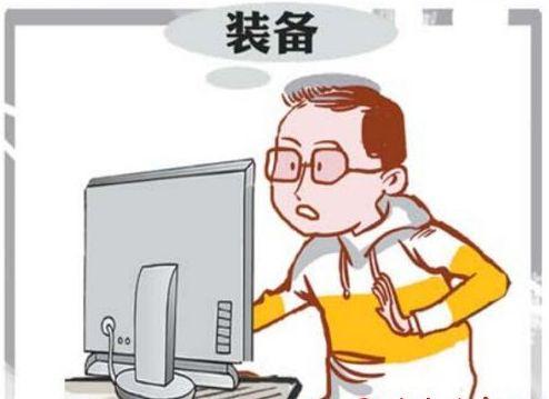 """【早报提醒】濮阳人遇到这样的""""熟人""""千万要警惕!否则你就亏大了..."""