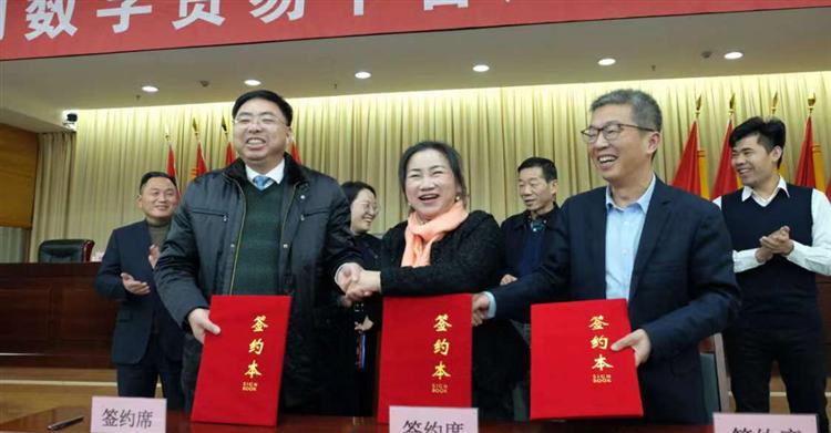369游戏敦煌网与蚌埠市达成战略合作